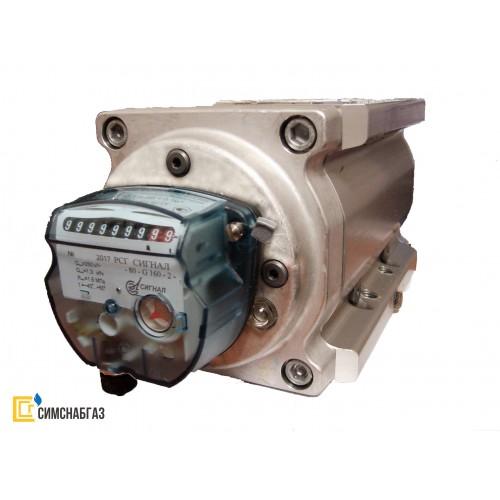 Счетчик газа ротационный РСГ СИГНАЛ-40-G10