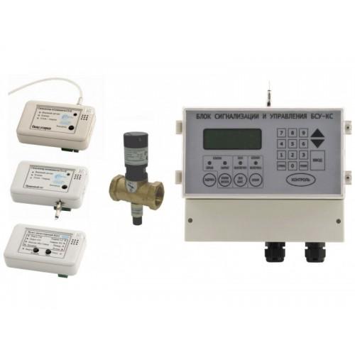 САКЗ-МК-3С DN 15 (НД или СД) (СО+ СН4) с клапаном КЗЭУГ