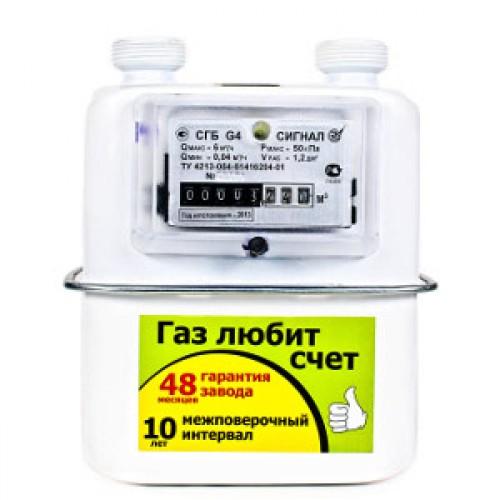 "Счетчик газа СГБ-G2.5 ""СИГНАЛ"""