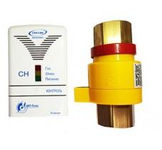 Система автоматического контроля загазованности САКЗ-МК-1-1Аi DN 15 (природный газ)