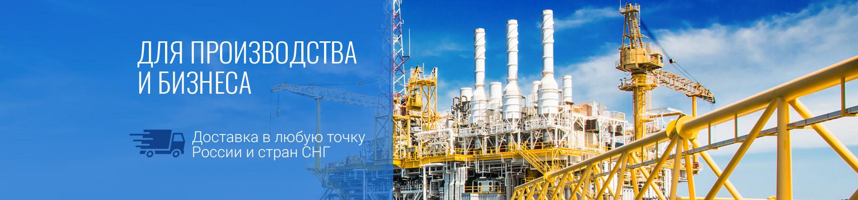 Промышленное газовое оборудование