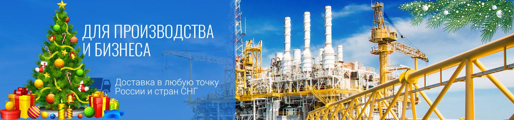 Комплексные поставки газового оборудования